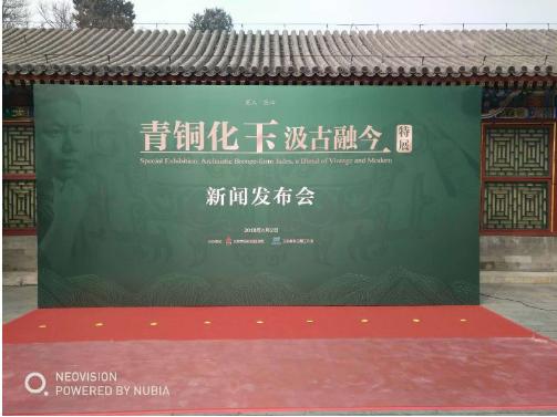 """""""玉子春秋""""非物质文化遗产文化品牌北京新闻发布会"""